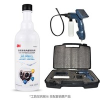 3M  空調系統內部清洗劑 PN69231 450ML