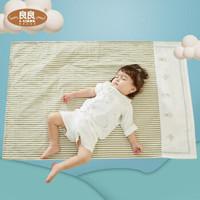 良良(liangliang) 嬰兒隔尿墊 *4件