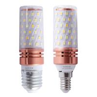 巨祥超亮led燈泡三色變光e27E14小螺口12W玉米燈蠟燭泡家用節能燈