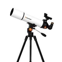 有品米粉節 : CELESTRON 星特朗 SCTW-80 天文望遠鏡