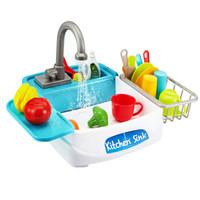 PLAYGO 貝樂高 兒童玩具洗碗小水池 3606 *2件