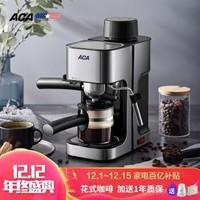 北美電器(ACA)咖啡機意式家用辦公室半自動泵壓式多功能花式可打奶泡防干燒咖啡壺AC-E024A