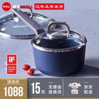 弗歐(WOLL)德國制造 進口不粘鍋 鉆石加強系列奶鍋 小湯燉鍋 煮泡面鍋 精致不銹鋼手柄設計 奶鍋
