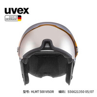 uvex 優維斯 S5662135005  滑雪頭盔hlmt 500