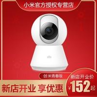 MI 小米 米家智能攝像機 云臺版 1080P