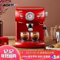 北美電器(ACA)咖啡機意式半自動家用商用辦公室19bar電磁泵蒸汽打奶泡AC-E15D