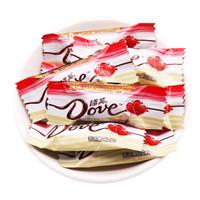 德芙(Dove)德芙香濃黑巧克力4.5g裝 休閑零食 婚慶喜糖 糖果巧克力散裝共500g