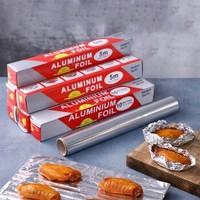 野炊鋁箔食品級烤肉鋁箔紙 5米/10米 日式烘焙燒烤用金屬一次性鋁箔紙錫箔紙 5米三盒裝