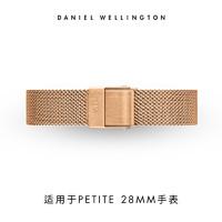 Daniel Wellington 丹尼爾惠靈頓 女士金屬12mm米蘭編織表帶