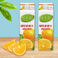 臻富純主義nfc臍橙汁1kg*6大瓶整箱好喝健康純果汁不添加飲品飲料
