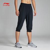 李寧七分運動褲男士新款訓練系列夏季速干薄款修身短裝梭織運動褲