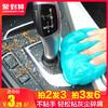 藍帥-汽車內飾吸粘灰塵清潔軟膠
