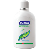 婦炎潔  洗液 抑菌健康護理