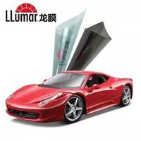 LLumar 龍膜 悅享75 35淺色 汽車隔熱防爆貼膜 SUV 包安裝