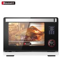 海氏(Hauswirt)家用蒸烤箱多功能蒸烤一體電烤箱30升 T35