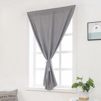 洛楚Luxchic 窗簾成品新款簡易純色遮光免打孔 淺灰色 寬1.5米*高2米單片裝 *4件