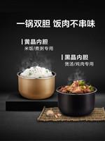 美的電壓力鍋家用6L高壓鍋飯煲特價官方旗艦正品5-8人6升大容量