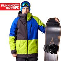 RUNNINGRIVER奔流男式防風防水透氣撞色單板專業款滑雪服N7429N