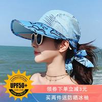 遮陽帽女夏戶外騎車防曬帽防紫外線百搭遮臉韓版夏天太陽帽空頂帽