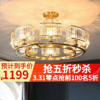鴻居 美式全銅水晶輕奢吊燈客廳燈