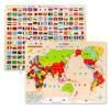 磁力拼圖雙面大號中國世界地圖拼接 磁性世界地圖-雙面版(送支架+收納袋+地理圖冊)