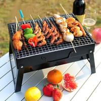 魔鐵 燒烤架 燒烤爐 戶外家用迷你可折疊便捷小型烤肉架帶碳槽 野餐踏青郊游聚會碳烤爐