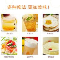 柚子茶醬沖飲果醬小瓶奶茶店專用2瓶1kg蜜煉玻璃瓶密封罐帶蓋