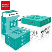 29日10點 : COMIX 齊心 利捷享印 A4復印紙 70g 500張 5包裝
