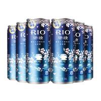 RIO微醺夜櫻花酒330ml*6 *2件