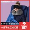 cabeau u型枕evo三件套護頸枕旅行u形枕頭睡眠遮光眼罩毛毯組合裝