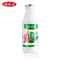 娃哈哈 AD钙奶 220g*20瓶