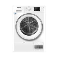 新品发售:Whirlpool 惠而浦 FT M22 9X2WS CN 9KG 干衣机