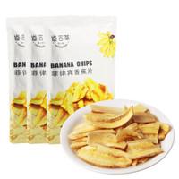 菲律賓進口 道吉草香蕉片 60g*3袋 休閑零食 水果干甜點小吃 *10件