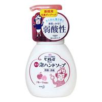 花王 (KAO)兒童寶寶洗手液 抑菌消毒 植物泡沫洗手液 原裝進口 水果香型 250ml/瓶裝