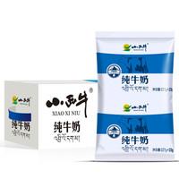 小西牛 XIAOXINIU 高原牧場無菌枕純牛奶220g*16袋