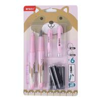 M&G 晨光 HAFP0438 直液式可擦鋼筆組合裝 粉紅筆桿+直尺4把+湊單品