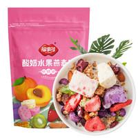 福事多 酸奶水果燕麥脆  300g *5件