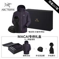 Arcteryx始祖鳥男款滑雪硬殼防水羽絨服Macai Jacket