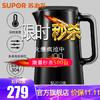 蘇泊爾(SUPOR)電水壺熱水壺不銹鋼燒水壺電熱水壺保溫一體1.5升大容量水瓶 SW-15S62A 實時溫顯