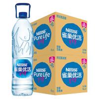 88VIP:雀巢 优活饮用水 1.5L*12瓶*2箱  *2件