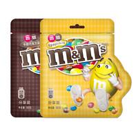 M&M's彩豆分享裝牛奶花生巧克力豆 160g袋*4 糖果巧克力辦公室休閑零食 員工福利