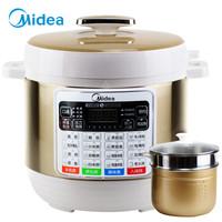 美的(Midea)電壓力鍋 8升大容量電飯鍋 一鍵排氣電高壓鍋CS8001