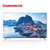 長虹 65D4P 65英寸 4K液晶電視機