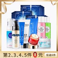 HANKEY 韓紀 補水保濕化妝組合禮盒套裝 *5件