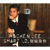 《李克勤:智能身份》(CD)