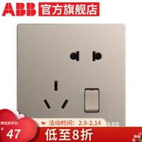 ABB開關插座面板 軒致系列 10A一開五孔帶開關插座電源插座 金色 AF225-PG *5件