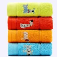 5條 潔麗雅純棉毛巾 全棉兒童洗臉不掉毛小毛巾柔軟家用寶寶面巾