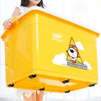 印象樹 儲物箱收納盒 *50件
