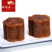 松鶴樓棗泥拉糕240g正宗蘇州特產老字號點心傳統年貨松子糕點禮盒 *7件