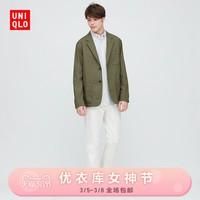 男裝 輕型茄克 425041 優衣庫UNIQLO